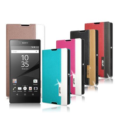 【VXTRA】Sony Xperia Z5 Premium 5.5吋韓系潮流 磁力側翻皮套巴黎玫瑰金