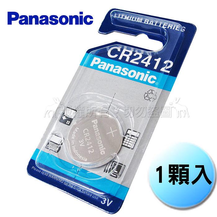 Panasonic 國際牌 CR2412 CR-2412 鈕扣型水銀電池 3V遙控器專用電池(1入)