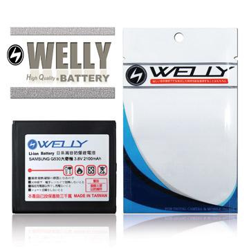 【WELLY】SAMSUNG Galaxy Grand Prime G530Y 大奇機 超高容量手機鋰電池-手機平板配件-myfone購物