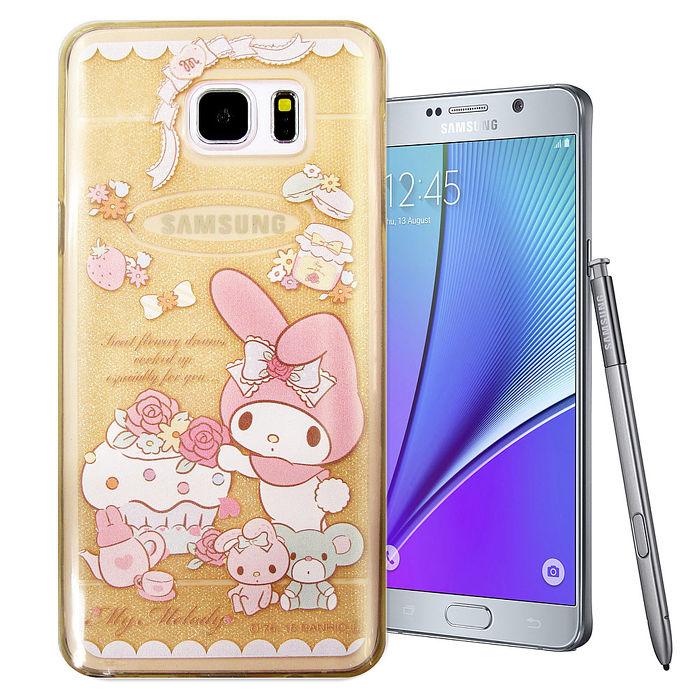 三麗鷗授權正版 My Melody 美樂蒂 SAMSUNG Galaxy Note 5 彩繪閃粉軟式手機殼(蛋糕裝飾)