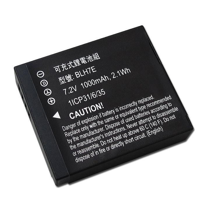 Panasonic DMW-BLH7E / BLH7E 認證版 高容量防爆相機電池 DMC-GM1 / GM5 / GF7
