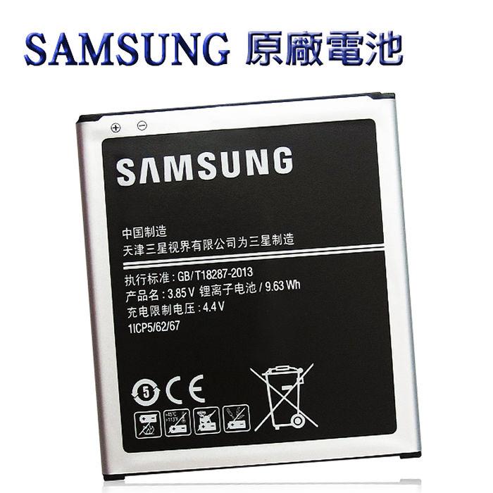 三星 Samsung Galaxy Grand Max / G720 玩美奇機 手機原廠電池 EB-BG720CBC (平行輸入密封包裝)