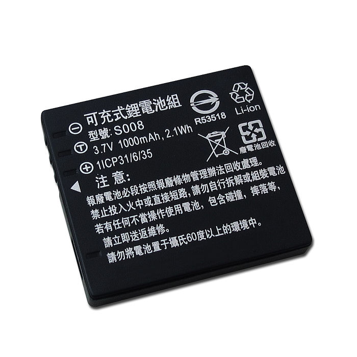 Panasonic CGA-S008 / DMW-BCE10E 認證版 高容量防爆相機電池 FX37,FS5,SDR-S7,SDR-S9,SDR-S10,FX38