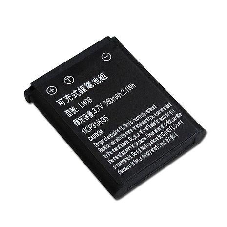 Fujifilm NP-45A 適用 Fujifilm T300,JX580,JX550,JX520,JX500,JZ500,XP50, FinePix XP70 高容量防爆相機電池