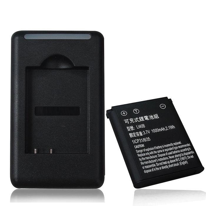 CASIO NP-80 適用  CASIO EX-Z550 / EX-H5 / EX-ZS5 / EX-Z16 / EX-Z800 / QV-R100 防爆相機電池充電組