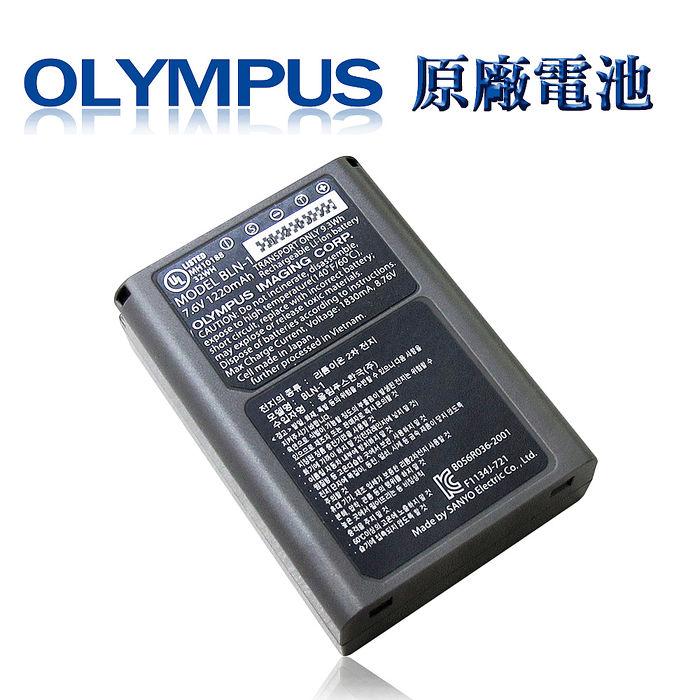 OLYMPUS BLN-1/BLN1 專用相機原廠電池 (全新密封包裝) OMD EM1 EM5 E-P5 EP5 專用
