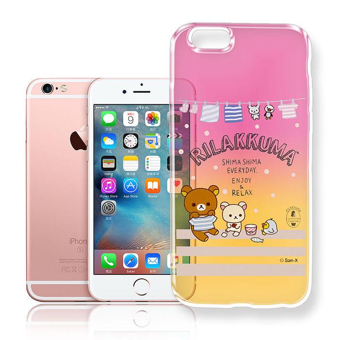 日本授權正版拉拉熊/Rilakkuma iPhone 6/6s 4.7吋 彩繪漸層手機殼(晾衣服)