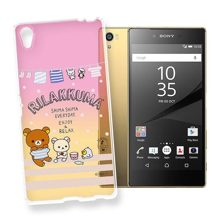 日本授權正版拉拉熊/Rilakkuma Sony Xperia Z5 5.2吋 彩繪漸層手機殼(晾衣服)