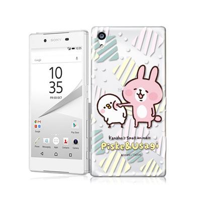 卡娜赫拉 SONY Xperia Z5 透明彩繪手機殼(戳臉) Line貼圖 官方授權