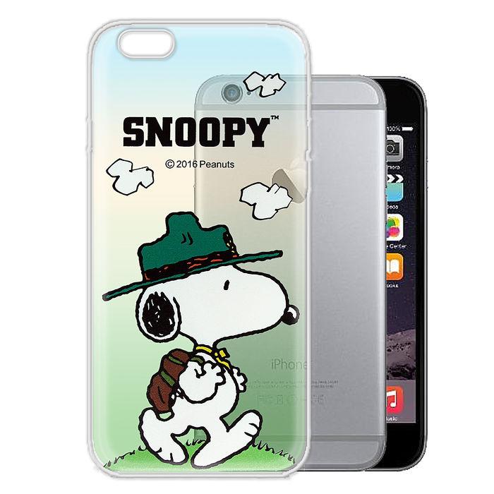 史努比/SNOOPY 正版授權 iPhone 6s/6 4.7吋 漸層彩繪軟式手機殼(郊遊)