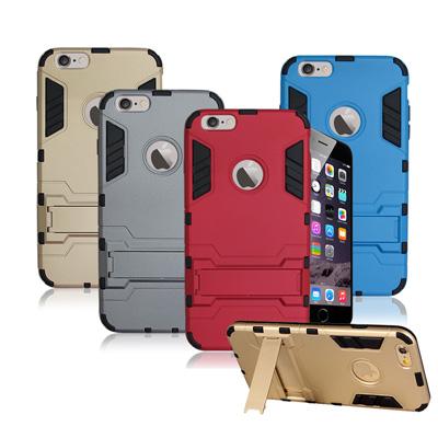 VXTRA iPhone SE / 5s / 5 可共用防震盔甲支架手機殼 保護殼-手機平板配件-myfone購物