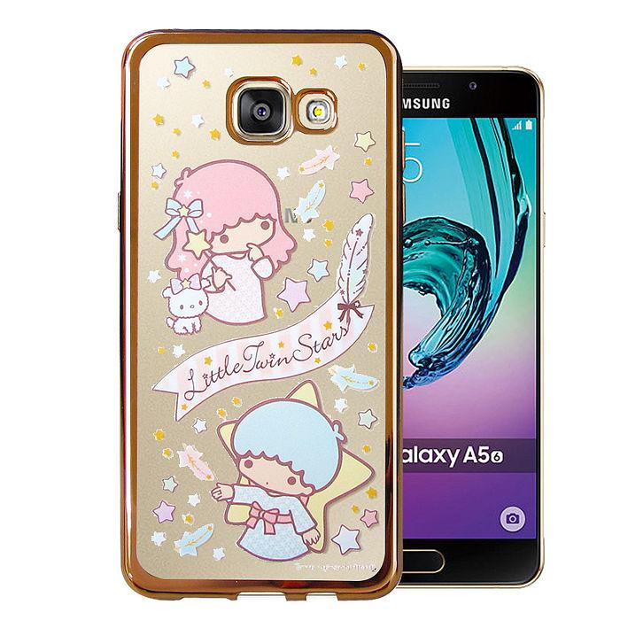 三麗鷗授權正版 雙子星仙子 KiKiLaLa Samsung Galaxy A5 (2016) 超透光電鍍彩繪軟式手機殼(羽毛)
