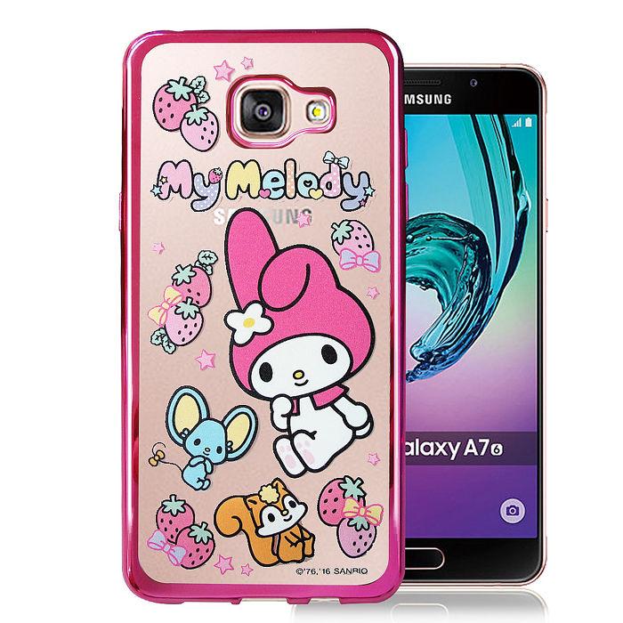 三麗鷗授權正版 My Melody 美樂蒂 Samsung Galaxy A7 (2016) 超透光電鍍彩繪軟式手機殼(草莓)