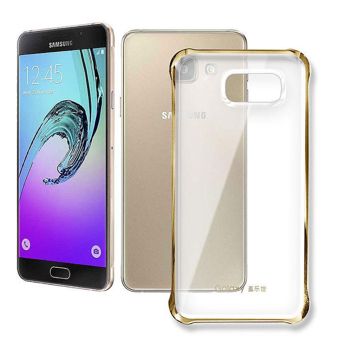三星 SAMSUNG Galaxy A5 (2016) 原廠透明防護背蓋 電鍍金邊手機殼