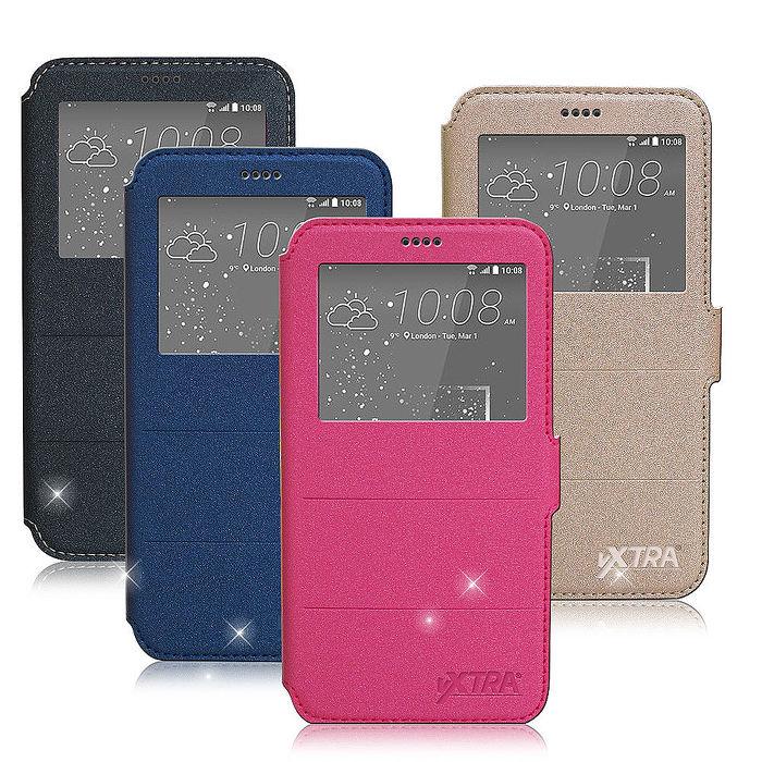 VXTRA HTC Desire 650/530/626 經典金莎紋 商務視窗皮套 手機皮套時代鎏金