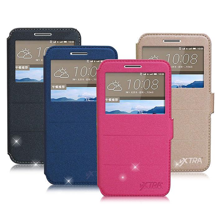 VXTRA HTC Desire 728 / D728x 經典金莎紋 商務視窗皮套