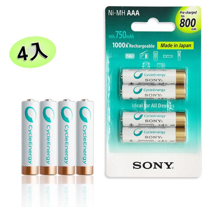 日本製 SONY Cycle Energy 新型 800mAh 低自放4號充電電池NH-AAA-B4KN(4顆入)