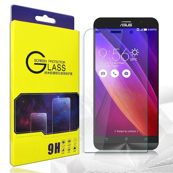 GLA ASUS Zenfone 2 / ZE550ML / ZE551ML 5.5吋 疏水疏油9H鋼化玻璃膜 玻璃保護貼