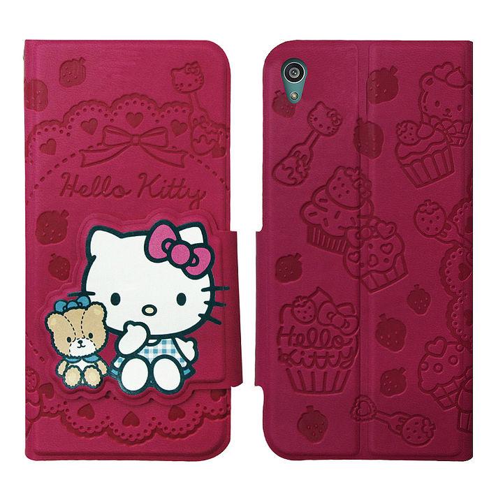 三麗鷗授權 Hello Kitty 凱蒂貓 Sony Xperia Z5 Premium 5.5吋 立體造型磁扣皮套(杯子蛋糕)