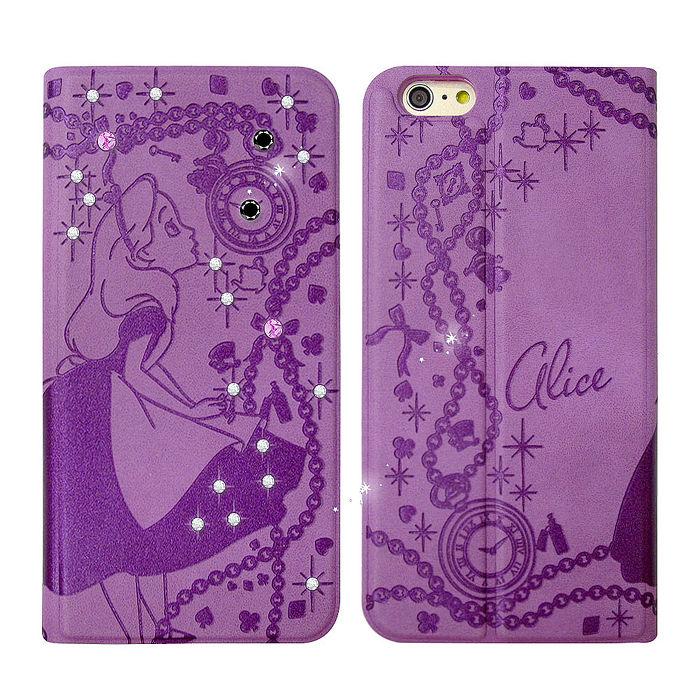 迪士尼授權 魔境夢遊 iPhone 6/6s 4.7吋 時尚貼鑽浮雕皮套(愛麗絲)