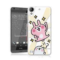 卡娜赫拉 HTC Desire 530 D530u 透明彩繪手機殼 YA  Line貼圖