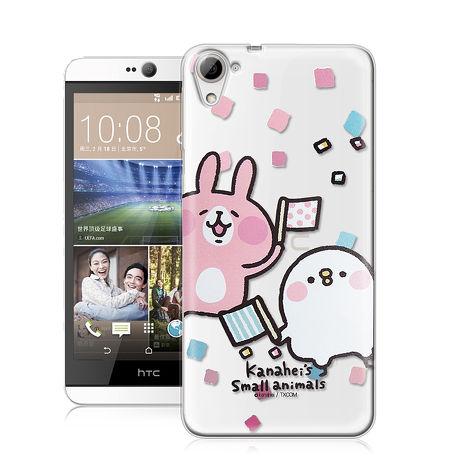 卡娜赫拉 HTC Desire 826 826W 透明彩繪手機殼(揮旗子) Line貼圖 官方授權