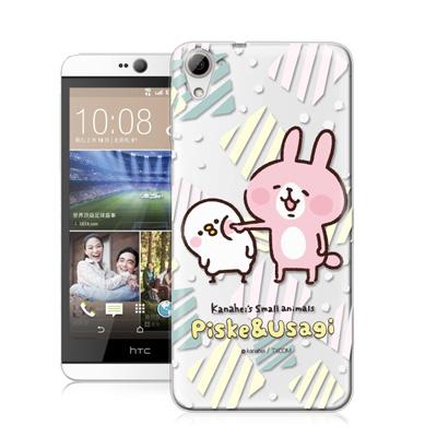 卡娜赫拉 HTC Desire 826 826W 透明彩繪手機殼(戳臉) Line貼圖 官方授權