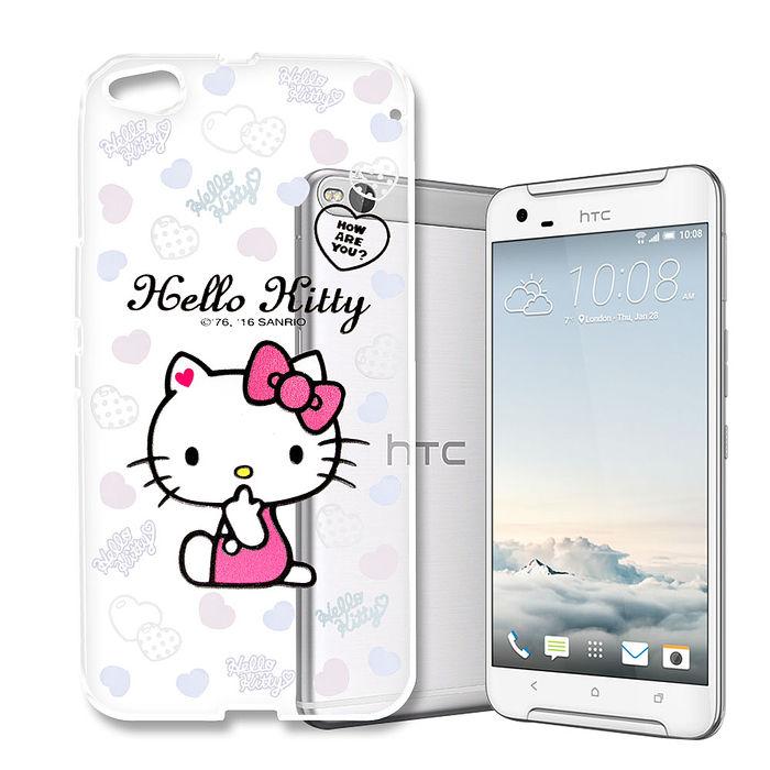 三麗鷗授權 Hello Kitty 凱蒂貓 HTC ONE X9 浮雕彩繪透明手機殼(心愛凱蒂)