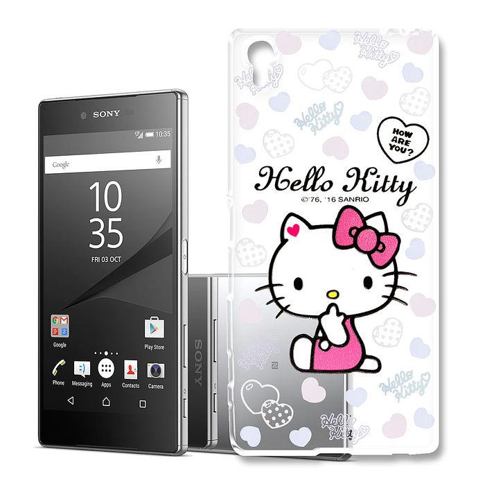 三麗鷗授權 Hello Kitty 凱蒂貓 SONY Xperia Z5 Premium 5.5吋 浮雕彩繪透明手機殼(心愛凱蒂)