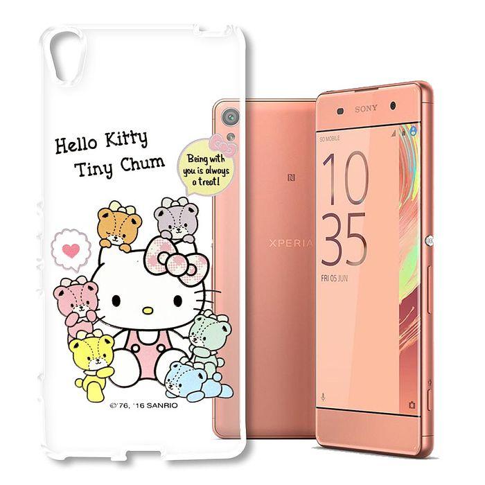 三麗鷗授權Hello Kitty凱蒂貓SONY Xperia XA(SM10)浮雕彩繪透明手機殼(熊好朋友)