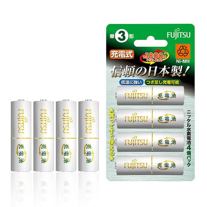 【日本製】Fujitsu富士通 低自放電3號 1900mAh鎳氫充電電池 HR-3UTA (3號4入)