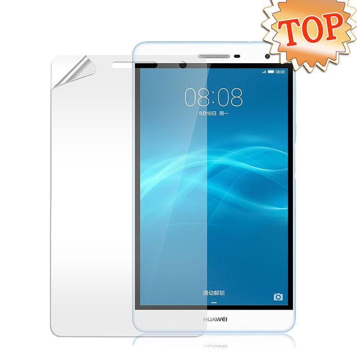 華為平板 HUAWEI MediaPad T2 7.0 Pro 高透光亮面耐磨保護貼