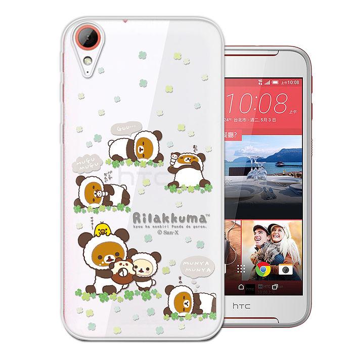 日本授權正版 拉拉熊/Rilakkuma HTC Desire 830 變裝系列彩繪手機殼(熊貓白)