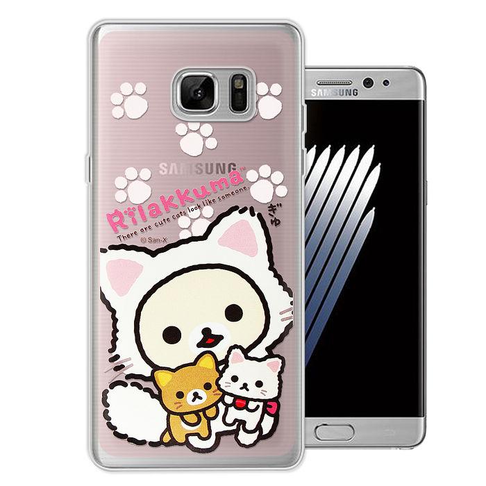 日本授權正版 拉拉熊/Rilakkuma Samsung Galaxy S7 edge 變裝系列彩繪手機殼(貓咪粉)