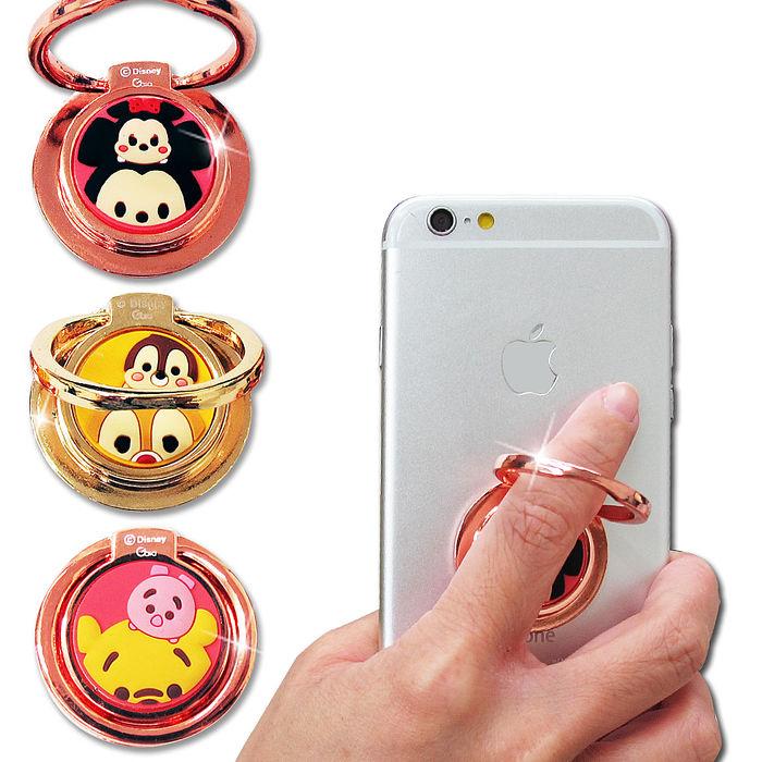 迪士尼正版授權 TSUM TSUM 俏麗金系列手機防摔指環扣 手機支架