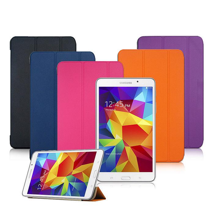 VXTRA SAMSUNG Galaxy Tab J 7.0 T285 7吋 經典皮紋超薄三折保護套 三星平板專用