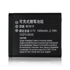 Panasonic DMW~BCN10 BCN10 版 高容量防爆相機電池 DMC~LF1