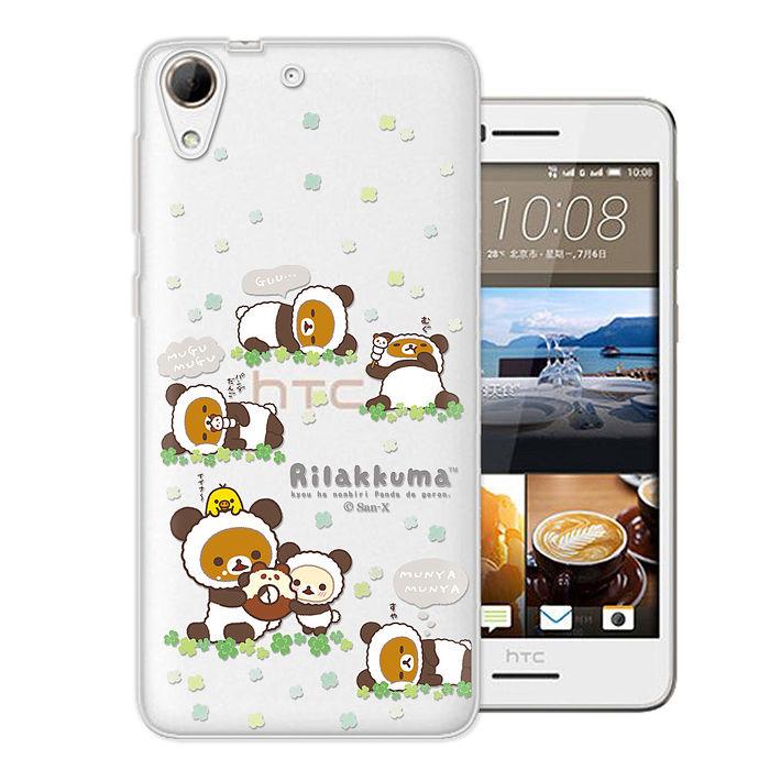 日本授權正版 拉拉熊/Rilakkuma HTC Desire 728 變裝系列彩繪手機殼(熊貓白)