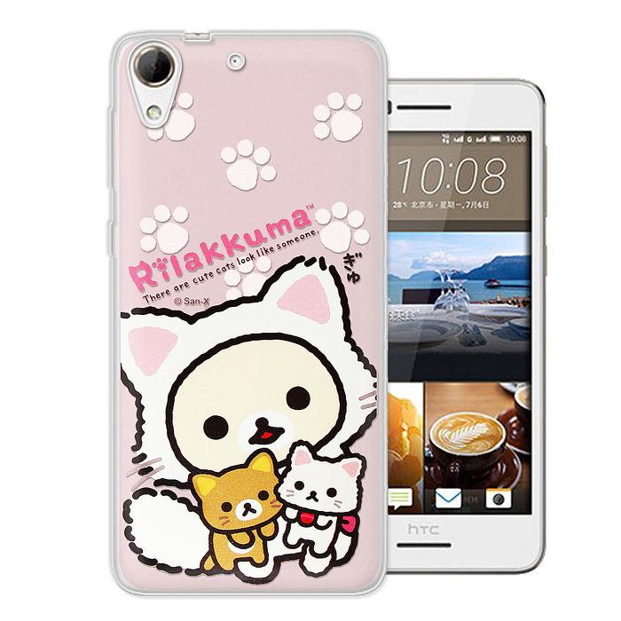 日本授權正版 拉拉熊/Rilakkuma HTC Desire 728 變裝系列彩繪手機殼(貓咪粉)