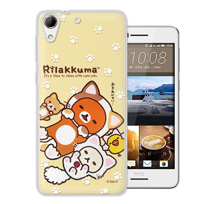 日本授權正版 拉拉熊/Rilakkuma HTC Desire 728 變裝系列彩繪手機殼(狐狸黃)