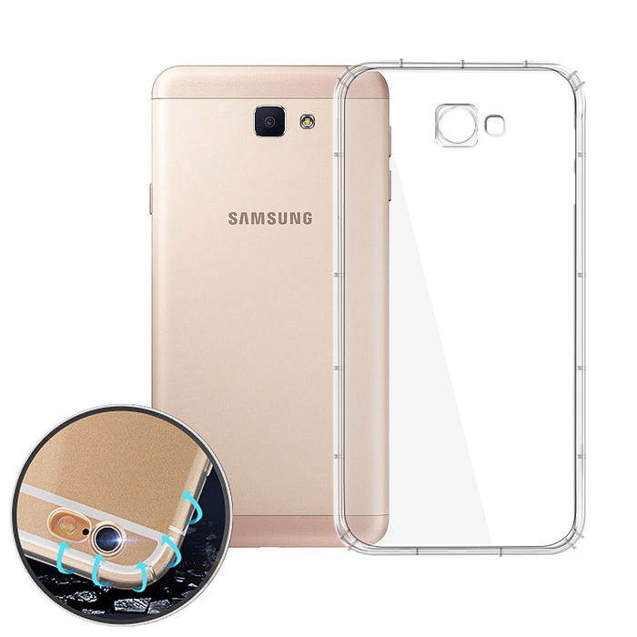 VXTRA 三星 Samsung Galaxy J7 Prime G610 5.5吋 防摔氣墊保護殼