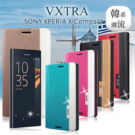 VXTRA Sony Xperia X Compact 4.6吋韓系潮流 磁力側翻皮套經典藍綠色