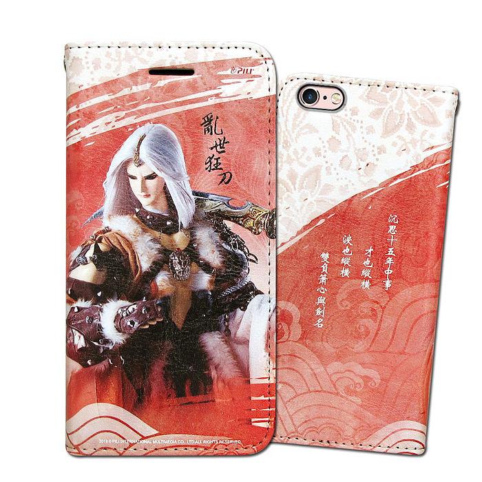 霹靂授權正版 iPhone 6s / 6 Plus 5.5吋 布袋戲彩繪磁力皮套(亂世狂刀)-手機平板配件-myfone購物