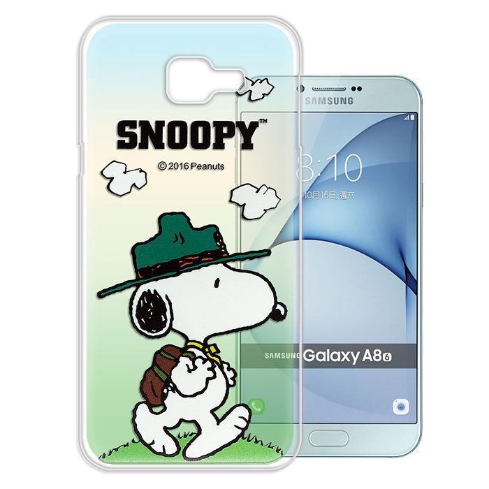史努比/SNOOPY 正版授權 Samsung Galaxy A8 (2016) 漸層彩繪軟式手機殼(郊遊)