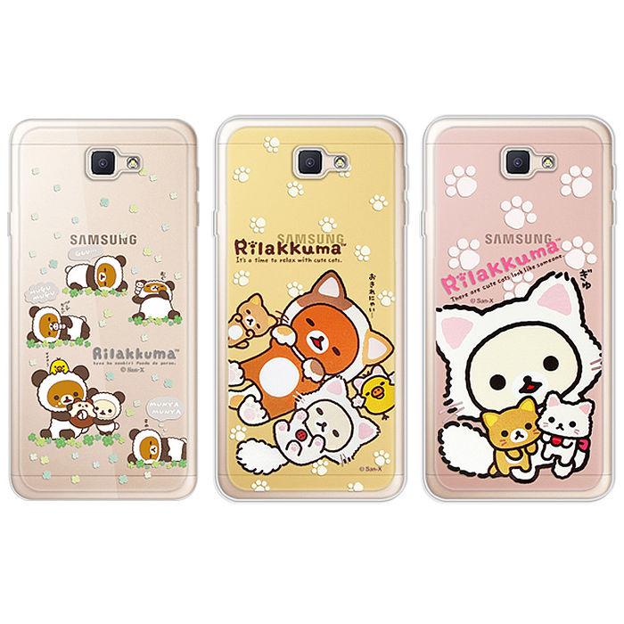 日本授權正版 拉拉熊/Rilakkuma Samsung Galaxy J7 Prime 5.5吋 變裝系列彩繪手機殼(熊貓白/貓咪粉/狐狸黃)