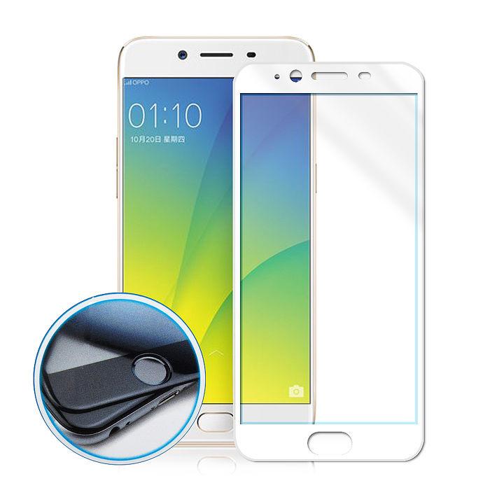 MONIA OPPO R9s 5.5吋 碳纖維3D滿版玻璃膜(白)-手機平板配件-myfone購物