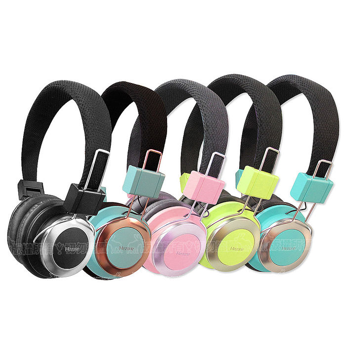 Mezone 全罩式無線立體聲藍芽耳機 HF720(附音源線+充電線)櫻粉
