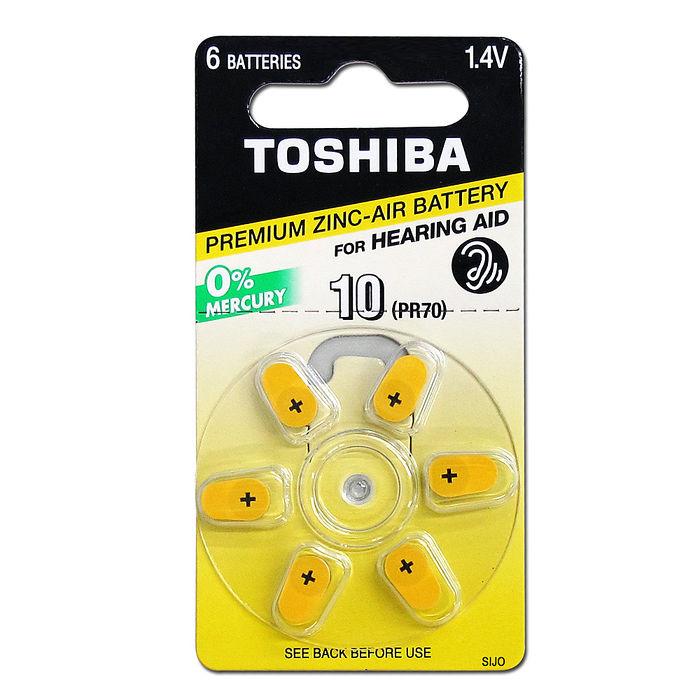 TOSHIBA 東芝 PR70/S10/A10/10 空氣助聽 器電池(1卡6入)一次性鈕扣電池