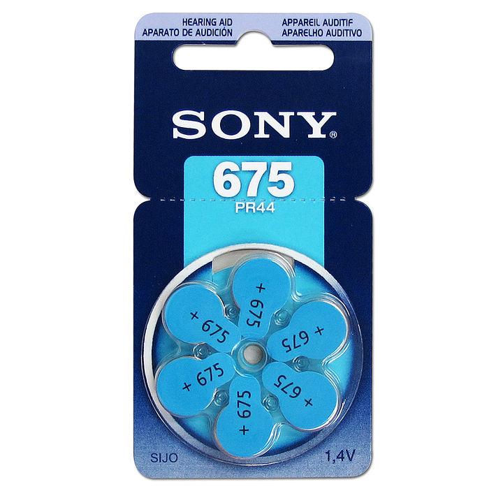 【品質最優】SONY PR44/S675/A675/675 空氣助聽 器電池(1卡6入)