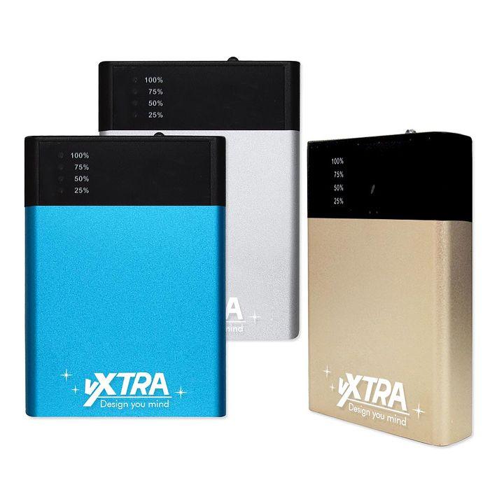 VXTRA 簡約風尚系12000mah 鋁合金雙輸出行動電源極光銀